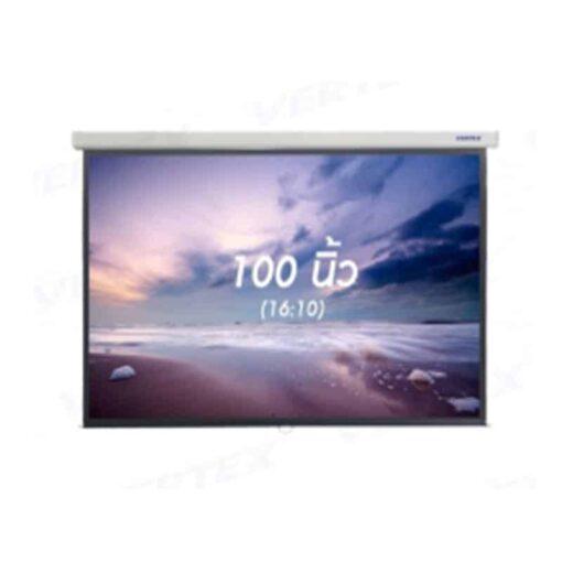 จอแขวนมือดึง vertex 100 นิ้ว 16:10 vertex wall screen