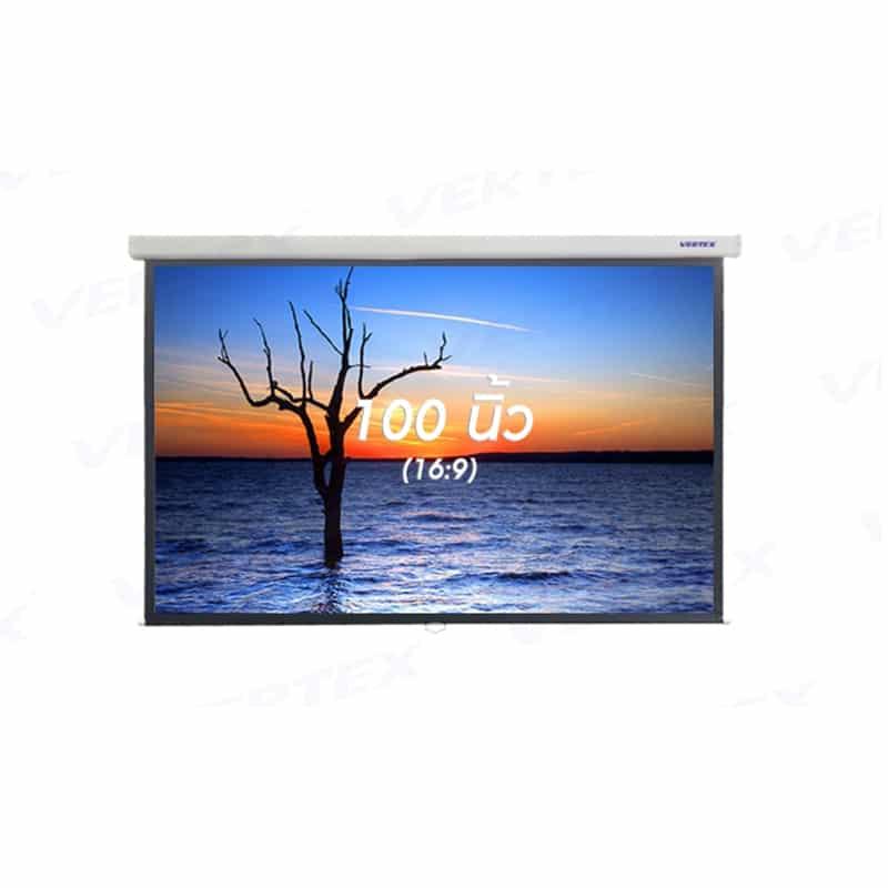 จอแขวนมือดึง vertex 100 นิ้ว 16:9 vertex wall screen