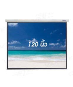 จอแขวนมือดึง vertex 120 นิ้ว 16:9 vertex wall screen