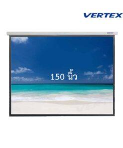 จอมือดึง vertex 150 นิ้ว 4:3 vertex wall screen