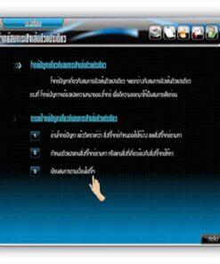 ซอฟต์แวร์ CAI คณิตศาสตร์ ม2-6