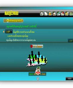 ซอฟต์แวร์ CAI คณิตศาสตร์ ม3-3