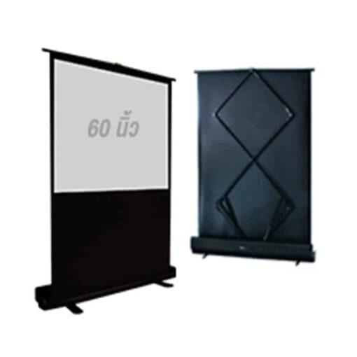 vertex floor screen 60 นิ้ว