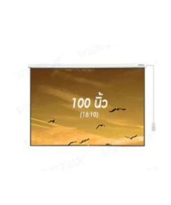 Vertex motorize 100 นิ้ว 16:10