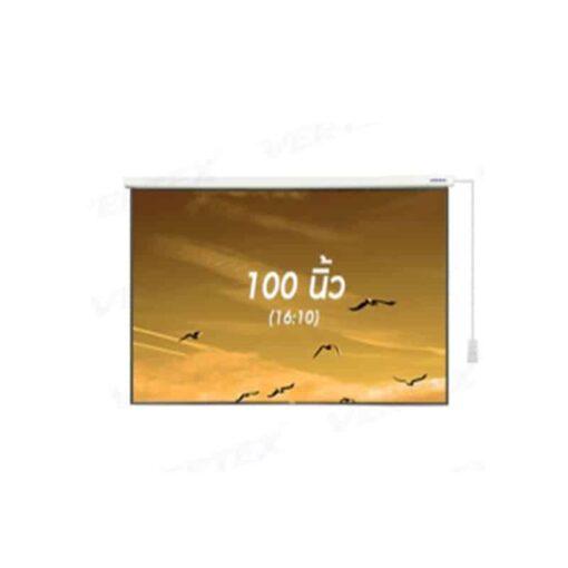 จอโปรเจคเตอร์ไฟฟ้า 100 นิ้ว 16:10 VERTEX MOTORIZED