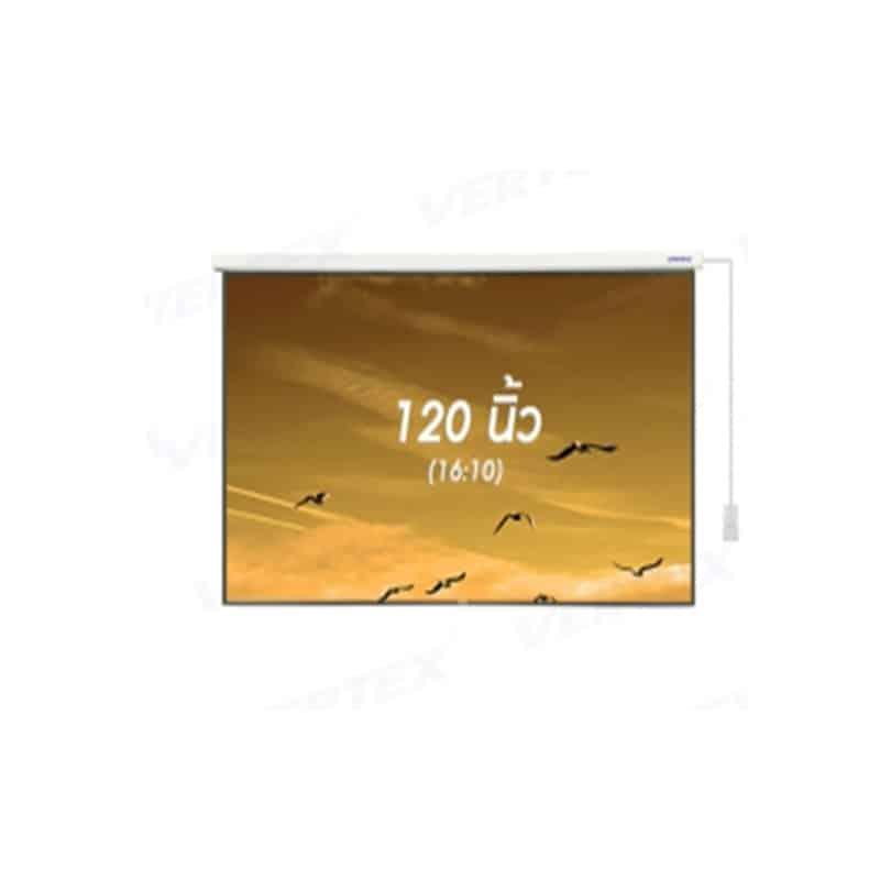 vertex 120 inch 16 10