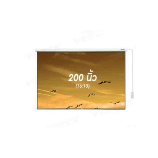 จอมอเตอร์ไฟฟ้า vertex 200 นิ้ว 16:10