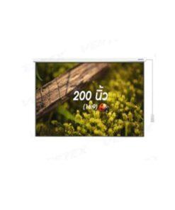 จอมอเตอร์ไฟฟ้า vertex 200 นิ้ว 16:9 vertex motorize screen