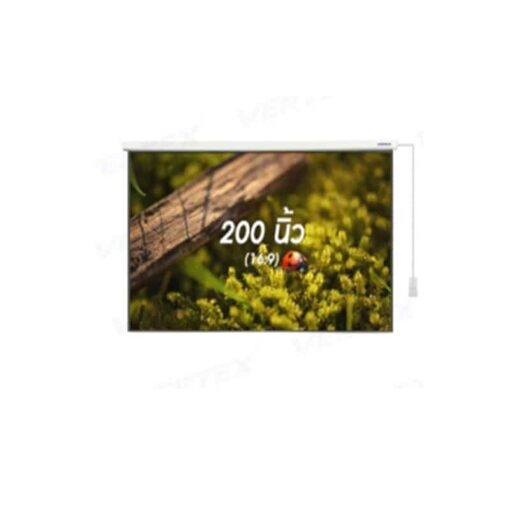 จอมอเตอร์ไฟฟ้า 200 นิ้ว 16:9 VERTEX MOTORIZED