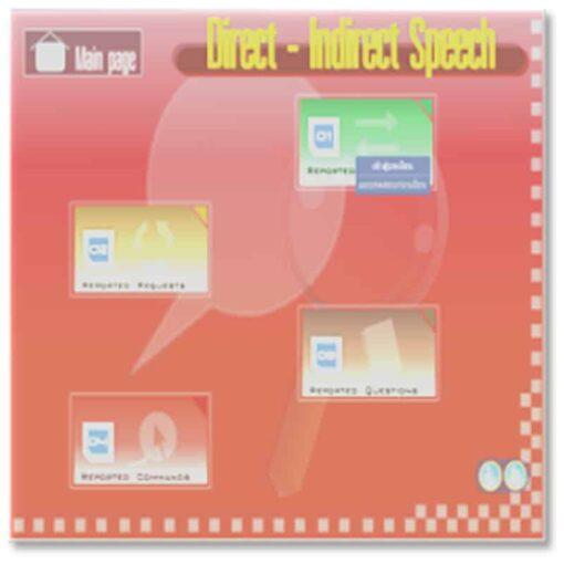 ซอฟต์แวร์สื่อการเรียนการสอน CAI วิชา ภาษาอังกฤษ ม2