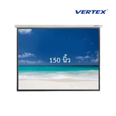 จอแขวนมือดึง vertex 150 นิ้ว 4:3 vertex wall screen