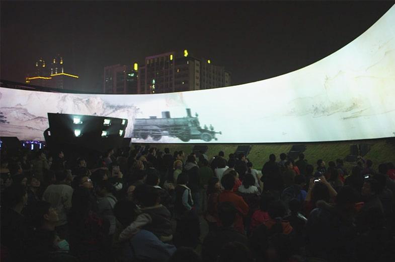 vivitek projector curve screen