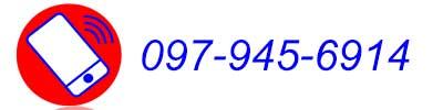 hotline all educare