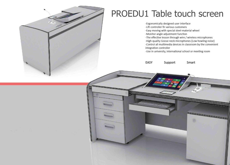 โต๊ะระบบสัมผัส